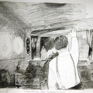 Een genoegelijk gemis, Untitled/Hitlers erwachen, Potlood op papier, 65 x 55 cm, onderdeel van installatie, Tentoonstelling Tracing Places, Janskerk, Haarlem, 2008